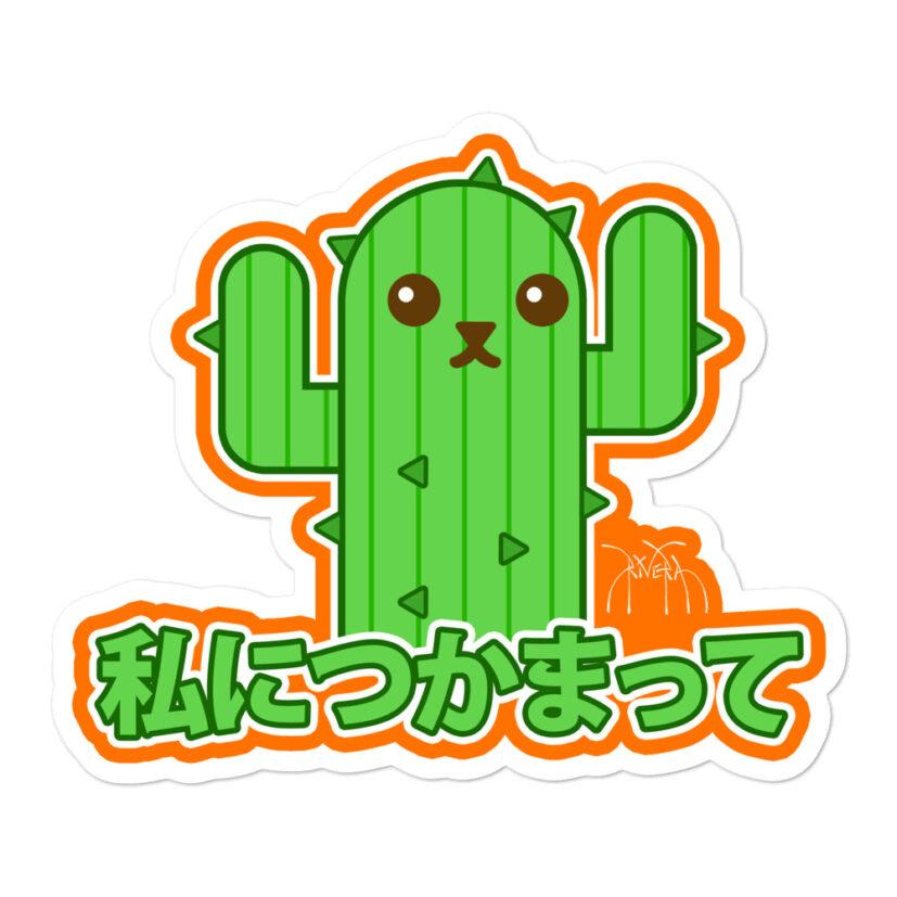 rivera-media-vinyl-art-sticker-by-david-rivera-riveramedia-kawaii-hold-me-cactus